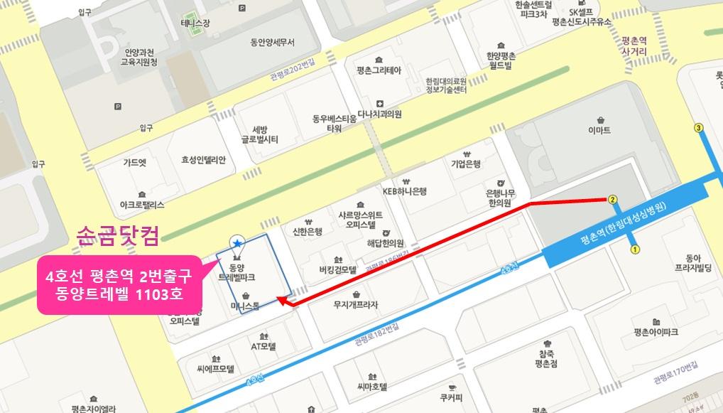map평촌트레벨1103호.jpg